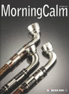 MORNINGCALM_KOREANAIRLINES